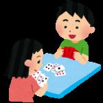 「幼馴染」を英語で何と言う?