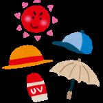 「日焼け」を英語で何と言う? – 夏に向けて