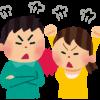 「喧嘩」を英語で何と言う? – 種類で使い分けよう