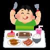 「食いしん坊」を英語でなんと言う? – たくさん食べよう