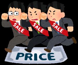 競争の画像