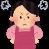 「腹が立つ」を英語で何と言う? – スラングを知ろう