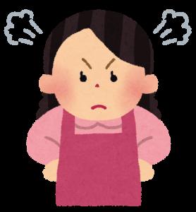 怒っている画像