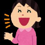 「おしゃべり」を英語で何という? – 話好きを表す