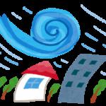 「台風」を英語で何と言う? – typhoonは間違いの場合もある!?