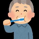 「歯を磨く」を英語でなんと言う?