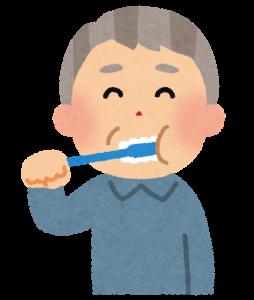 歯磨きしている人の画像