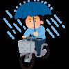 「二人乗り」「傘さし運転」は英語で何という? – 自転車の表現