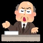 「揚げ足を取る」を英語でなんと言う? – 人を責める表現