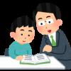 「塾に通う」を英語でなんと言う? – 勉強しよう