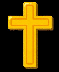 十字架の画像