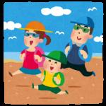 「小旅行」を英語で何という? – 遊び歩こう