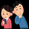 「さりげなく」を英語で何という? – 日常英会話で使おう