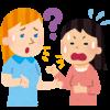 英語のスピーキング能力を上達させるための勉強法をすべて紹介!それぞれの特徴を知ろう