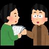 「話し合う」を英語で何という? – 使い分けよう