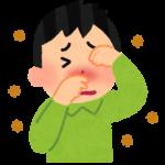 「花粉症」を英語で何と言う?