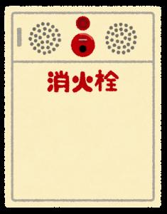 消火栓の画像