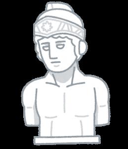 石膏像の画像