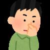 「鼻血」を英語で何と言う?
