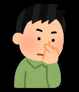 鼻血をとめている人の画像