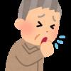 「咳が出る」「咳を止める」を英語で何と言う?