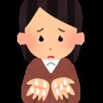 「手汗」を英語で何と言う?
