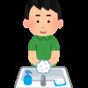 「手を洗う」を英語で何という?