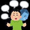 「作り話」を英語でなんと言う? – 嘘の表現