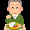 「弁当」を英語で何と言う?