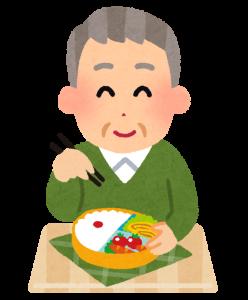 弁当を食べているおじいさんの画像