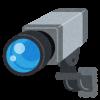「監視カメラ」を英語で何という?