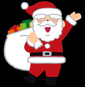 サンタのプレゼントを手に入れる画像