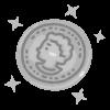 「金貨」「銀貨」を英語で何と言う?