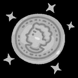 銀貨の画像