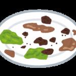 「残飯」を英語で何と言う?