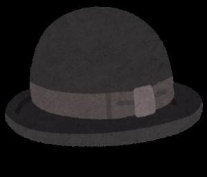 ふちのある帽子の画像