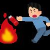 「消火」「消火する」を英語で何と言う?
