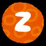 「XYZ」の意味とは? – 略語・スラングの意味を知ろう