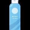 「制汗剤」を英語で何と言う?-antiperspirantとdeodorantの違い