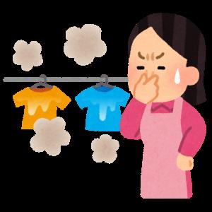 生乾きの洗濯物の英語