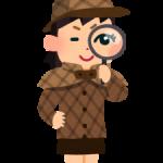 「探偵」を英語で何と言う?