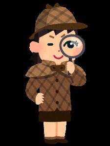 探偵の画像