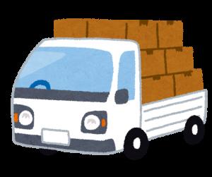 荷物を積み重ねたトラックの画像