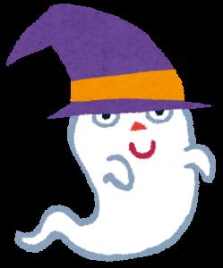 幽霊の画像
