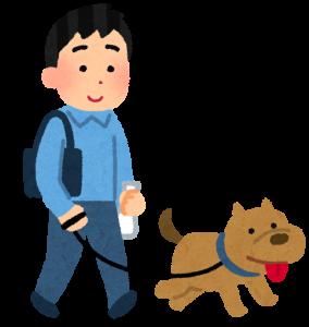 散歩をしている人の画像