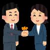 「よろしくお伝えください」を英語でなんと言う? – ビジネスで使う表現
