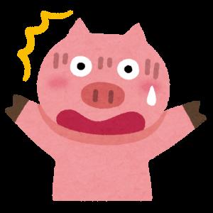 驚く豚の画像