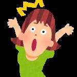 「ありえない!」を英語でなんと言う? – ネイティブの表現を学ぼう