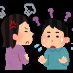 「関係ない」を英語でなんと言う? – ビジネスで使える英語