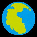 「大陸」を英語で何と言う? – 世界の大陸名を英語で言えるようになろう